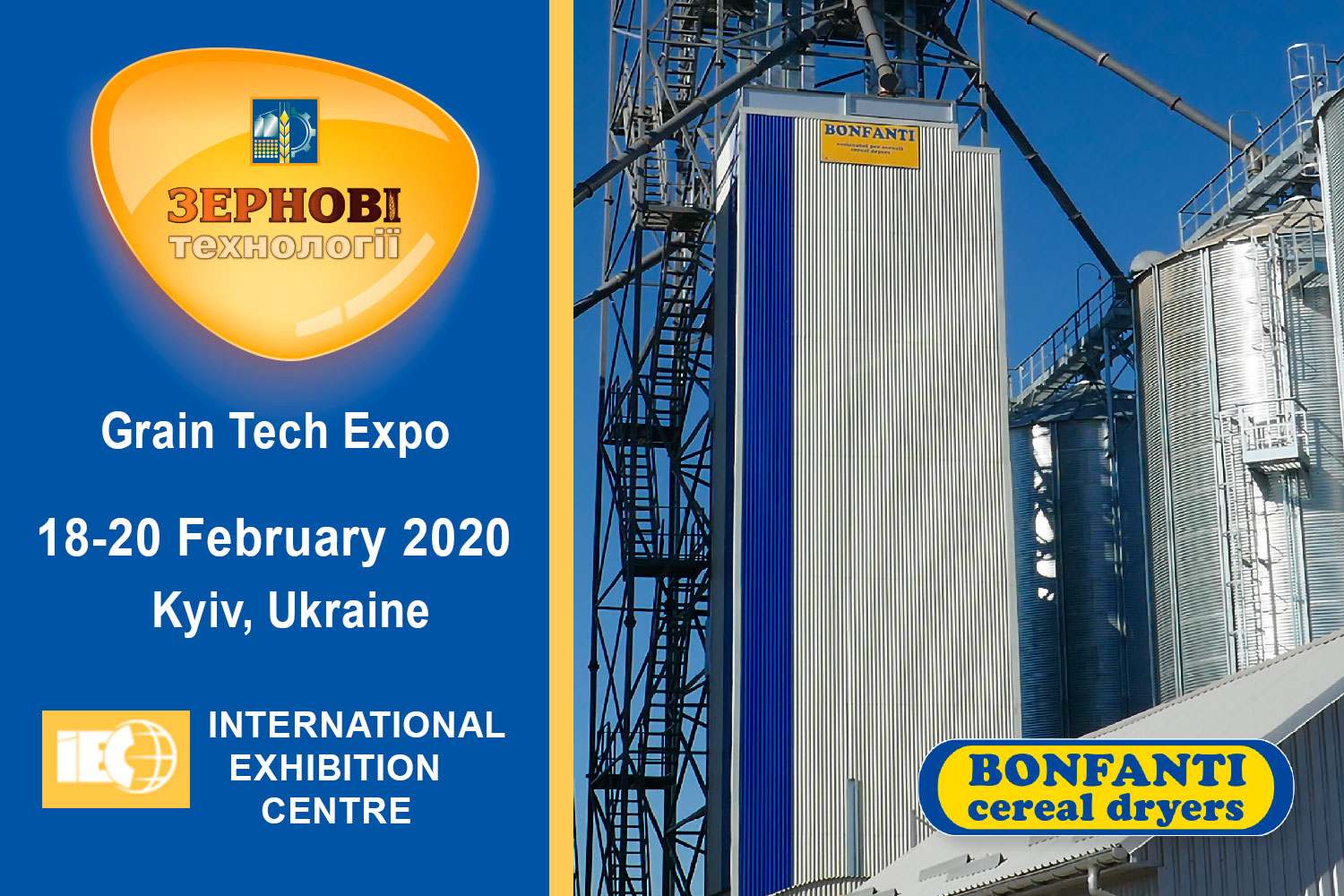 Grain Tech Expo 18-20 Февраля 2020