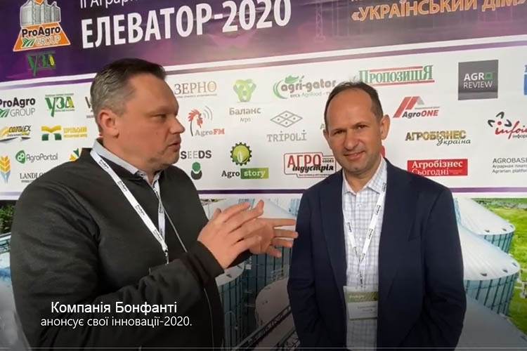 Компанія Бонфантi, провідний виробник зернових сушарок,  анонсує  свої інновації – 2020 !